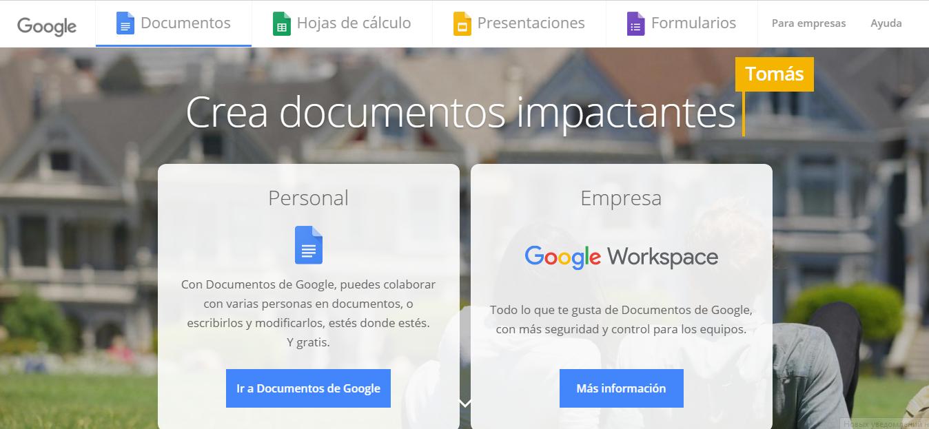 Herramienta #2: Google Docs
