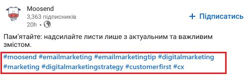 Як знайти хештеги у LinkedIn - зображення 1