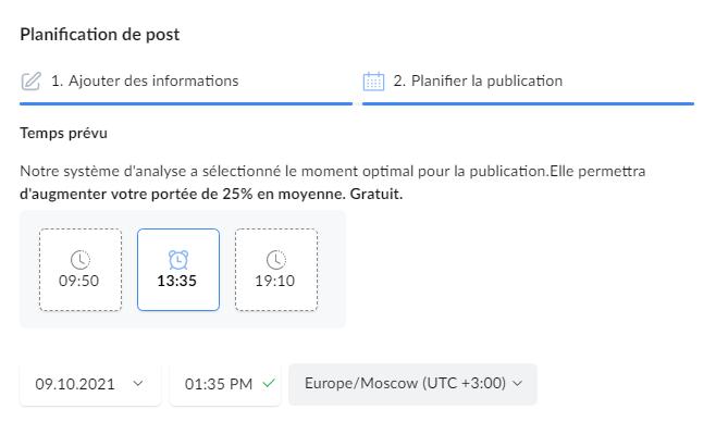 Comment automatiser la publication sur LinkedIn - image 3