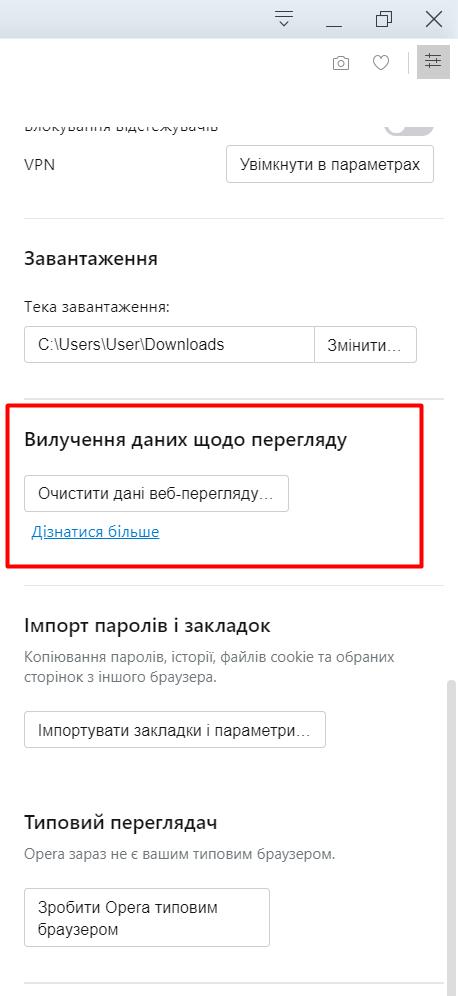 Internet Explorer - зображення 2