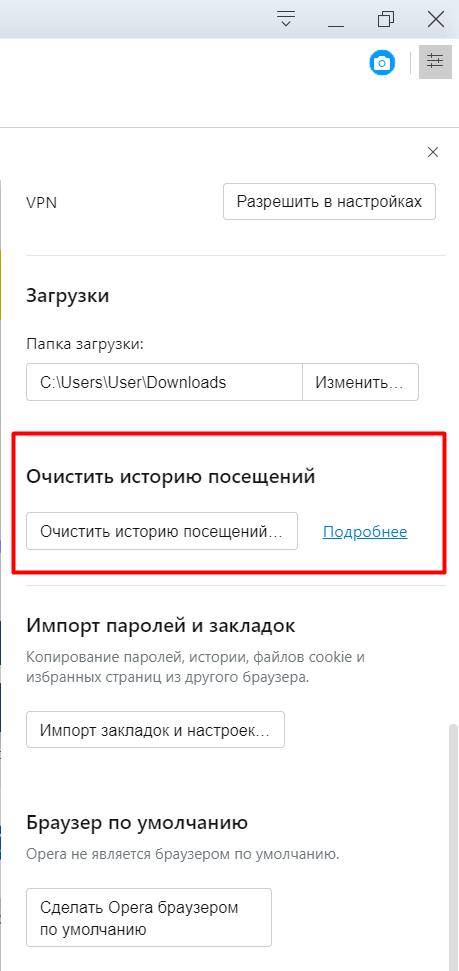 Internet Explorer - изображение 2