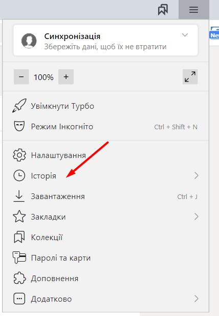 Yandex Browser - зображення 2