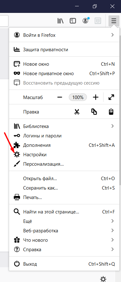 Mozilla Firefox - изображение 2