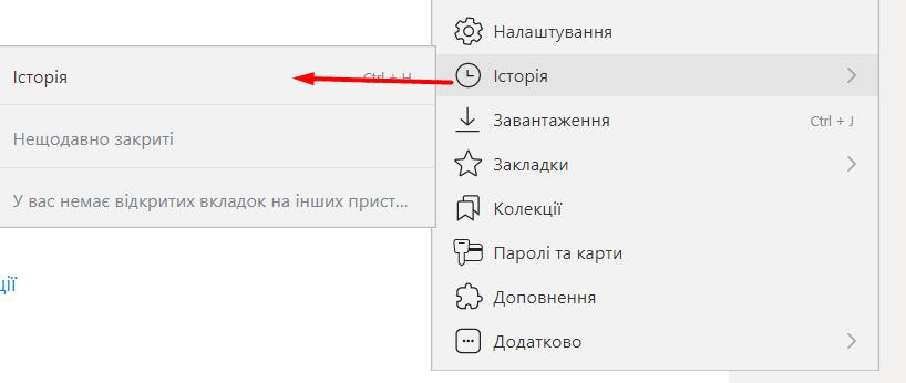 Yandex Browser - зображення 3
