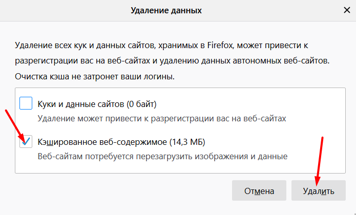 Mozilla Firefox - изображение 6