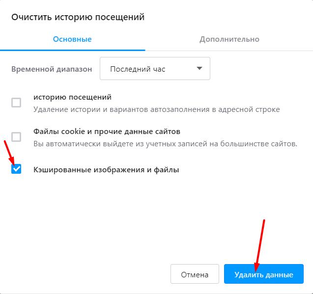 Internet Explorer - изображение 4