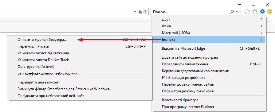 Internet Explorer - зображення 3