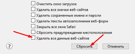 Safari - изображение 3
