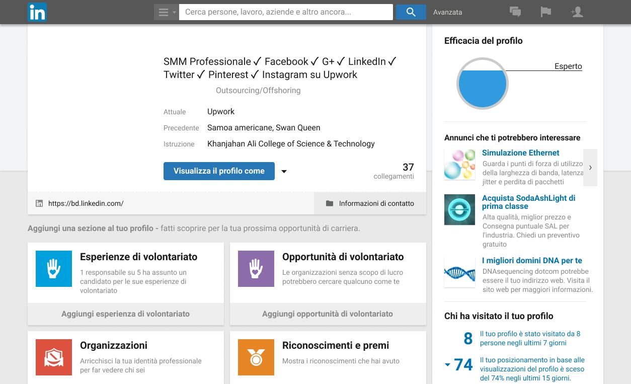 Rendi più efficace il tuo marketing su LinkedIn