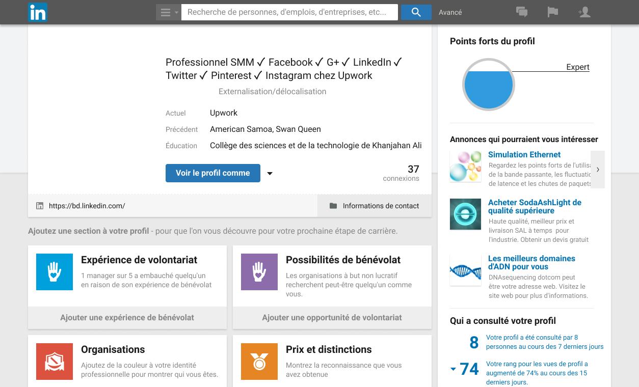 Rendre votre marketing LinkedIn plus efficace