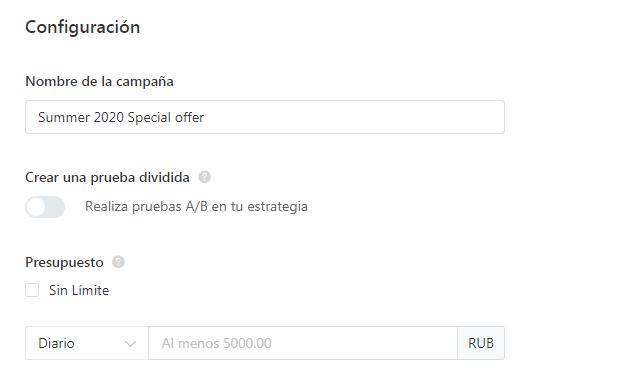 Cómo realizar anuncios dirigidos en TikTok con un presupuesto limitado - imagen 3