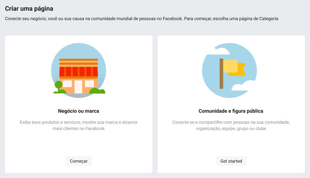 Como criar uma página comercial no Facebook - imagem 2