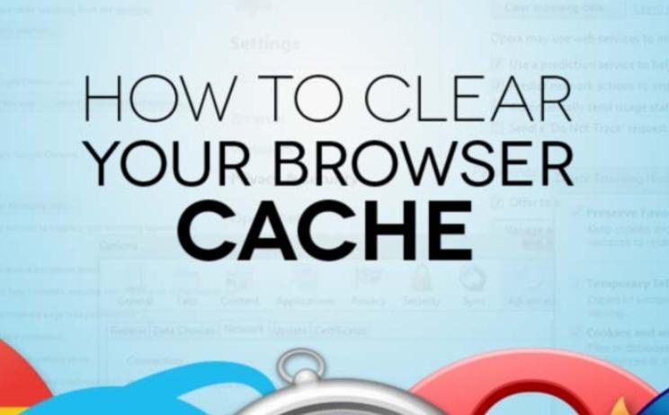 Як очистити кеш у браузерах