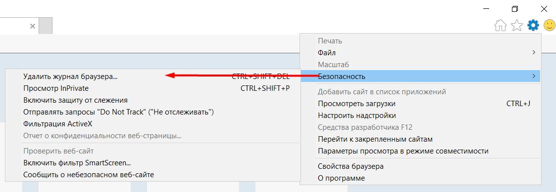 Internet Explorer - изображение 3